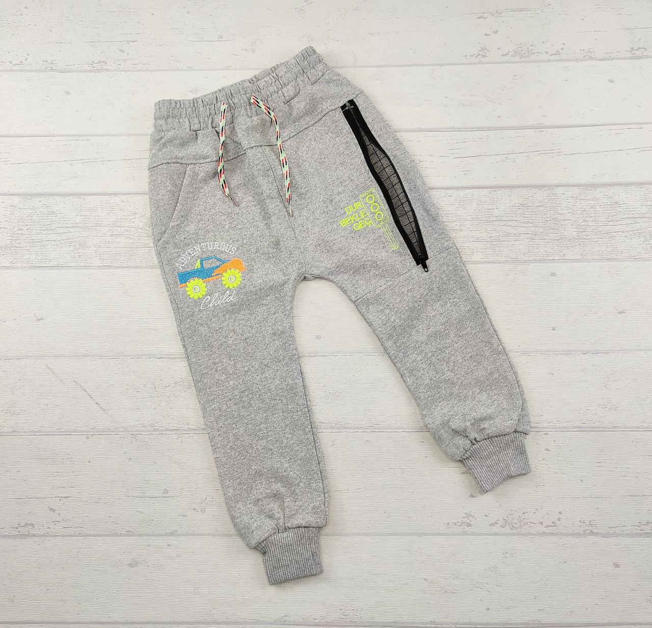 Спортивные штаны детские для мальчиков 1,2,3,4 года ...