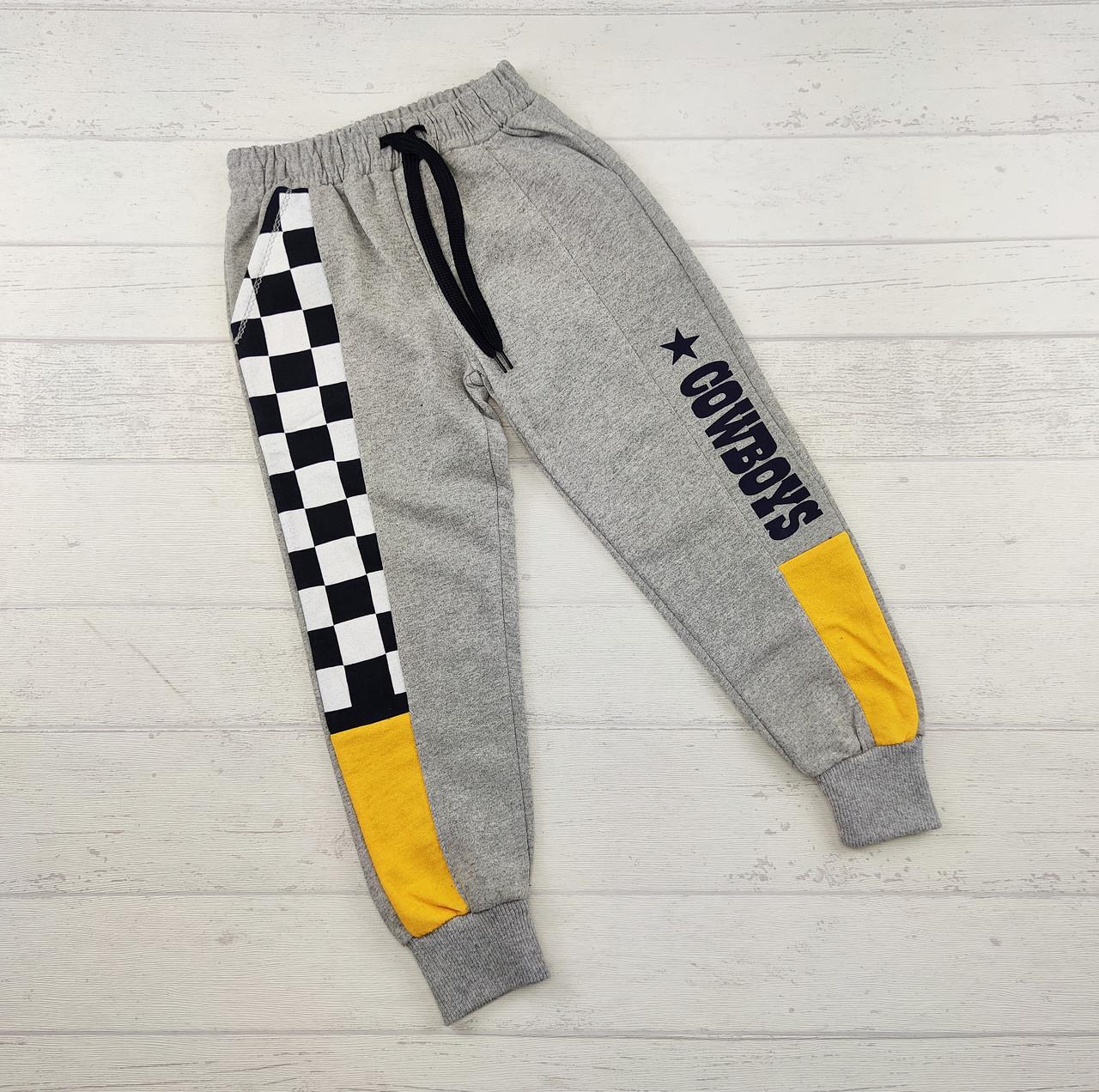 Спортивные штаны детские для мальчиков 3,4,5,6 лет ...