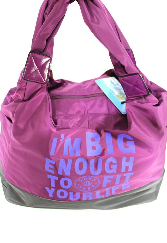 Жіноча стильна універсальна сумка