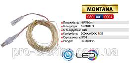 """""""MONTANA-RGB"""" Гирлянда 10М 4W 4,5V RGB IP68 (080-001-0004-070)"""