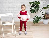 Повседневный трикотажный костюм девочке кофта с брюками на манжете бордовый с пудрой