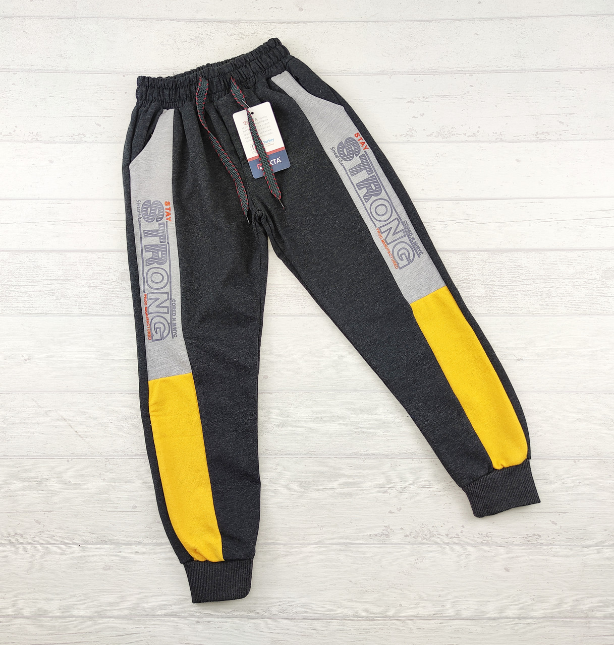 Спортивные штаны детские для мальчиков 5,6,7,8 лет ...