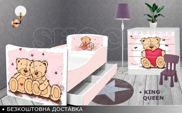 Детская мебель КИНГ КВИН купить
