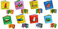 Мягкие развивающие книжечки для малышей, шуршалочки, фото 1