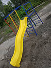 Детский игровой комплекс для улицы Веселка-М для малышей, фото 4