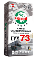 Смесь самовыравнивающаяся ANSERGLOB LFS 73 (25 кг)