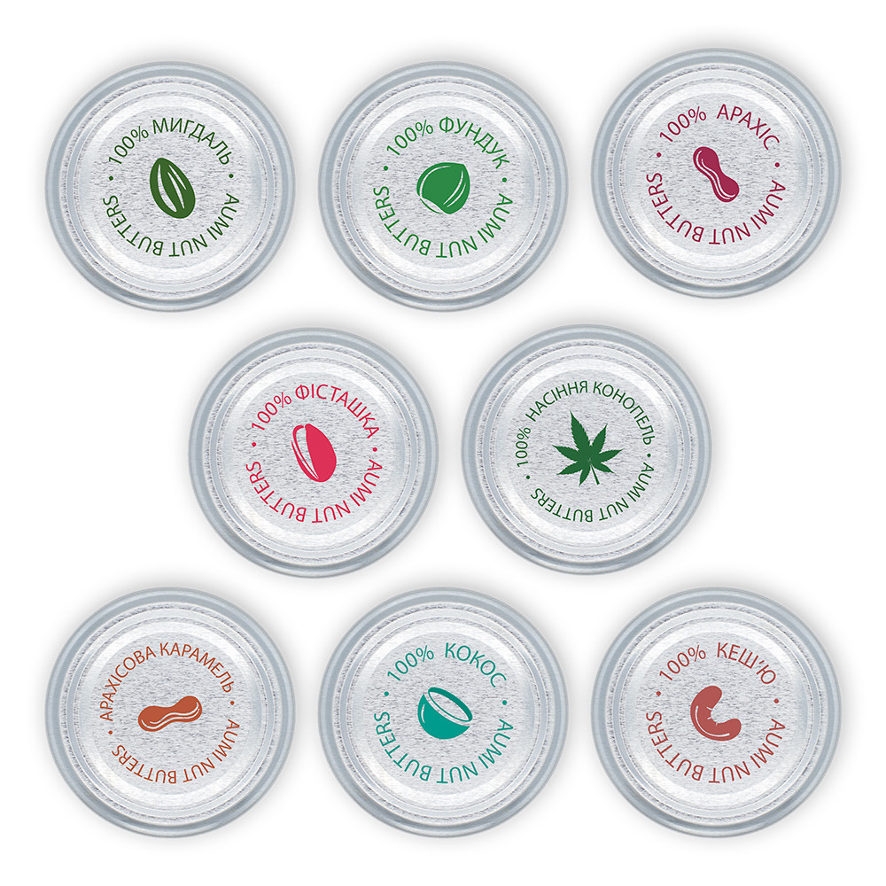 Набор ТОР-8, ореховые пасты AUMI, 8шт по 50г в стекле, наши самые популярные вкусы