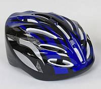 Детский защитный шлем СИНИЙ арт. 31980