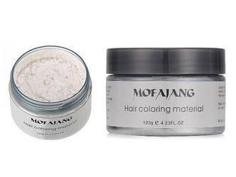Окрашивающий воск для волос Mofajang  Белый(A1030)