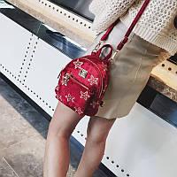 Молодежная сумка рюкзак для девушек через плечо женская бархатная со звездами цвет бордовый и серый