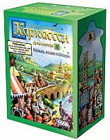 Настольная игра Каркассон Мосты, замки и базары