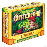 Настольная игра Cutterland: Грибница