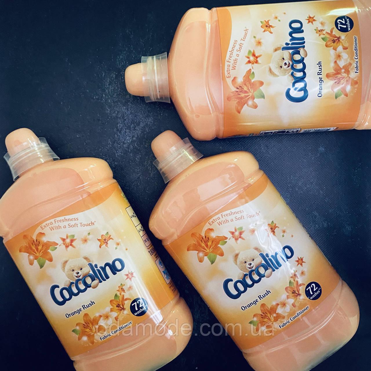 Ополаскиватель для белья Coccolino(Нидерланды) Orange Rush 1.8л 72 стирки