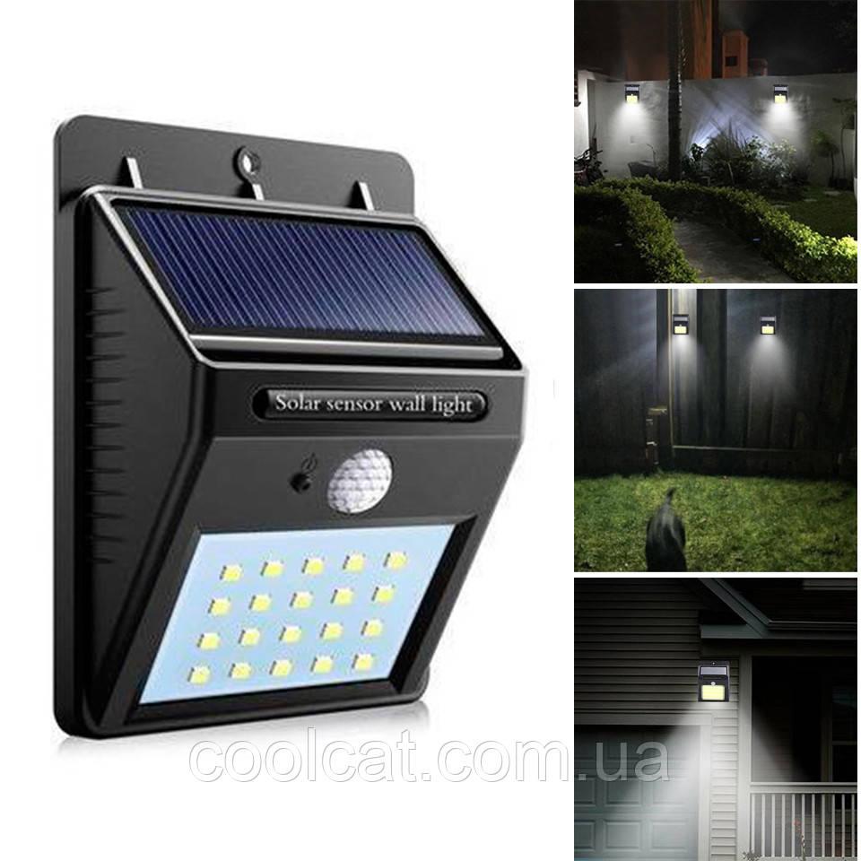 садовый фонарь на батареях