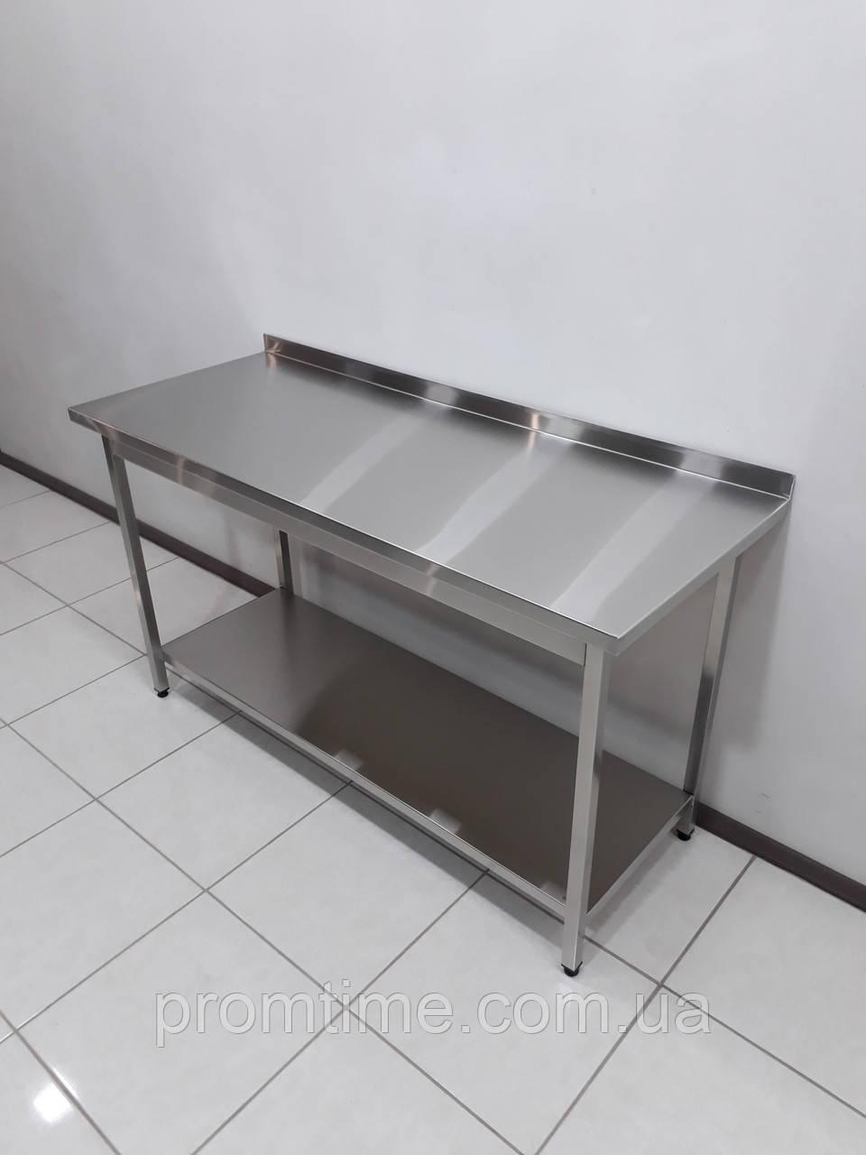 Стол производственный 1500х600х850
