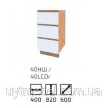 Кухня Софт 400 НШ вотан/білий (Сокме)