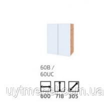 Кухня Софт 600 В вотан/білий (Сокме)
