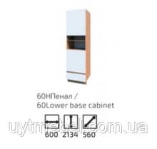 Кухня Софт 600 Н пенал вотан/білий (Сокме)