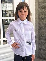 Сорочка дитяча Україна