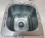 Хлебопечка DSP KC 3011 многофункциональная 19 программ с LCD дисплеем, фото 5