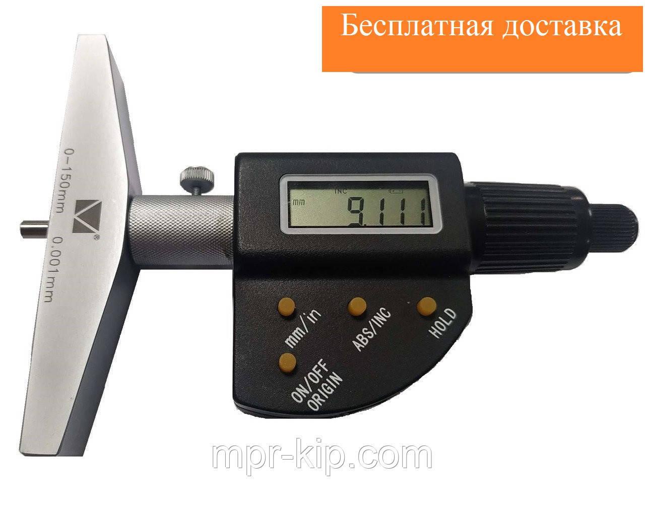 Глубиномер микрометрический цифровой ГМЦ-300 (0-300 мм; 0,001 мм; ±0,008 мм) Микротех