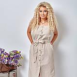 Льняной летний стильный сарафан в полоску, р.48,50,52,54 код 5015С, фото 3
