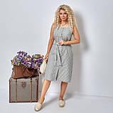 Льняной летний стильный сарафан в полоску, р.48,50,52,54 код 5015С, фото 5