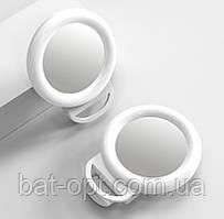 Светодиодное селфи кольцо HR-20 белое