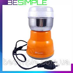 Електрична кавомолка Domotec MS-1406 220V/150W / Подрібнювач кави