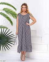 Стильное длинное платье свободного кроя в полоску с открытыми плечами Размер: 48-52, 54-58, 60-64 арт 05237