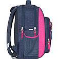 Рюкзак школьный для девочки Bagland Школьник 8 л. Серый (кот 65) (00112702), фото 2