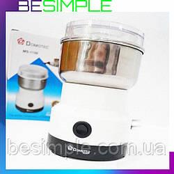 Кавомолка Domotec MS-1106 220V/150W / Подрібнювач кави