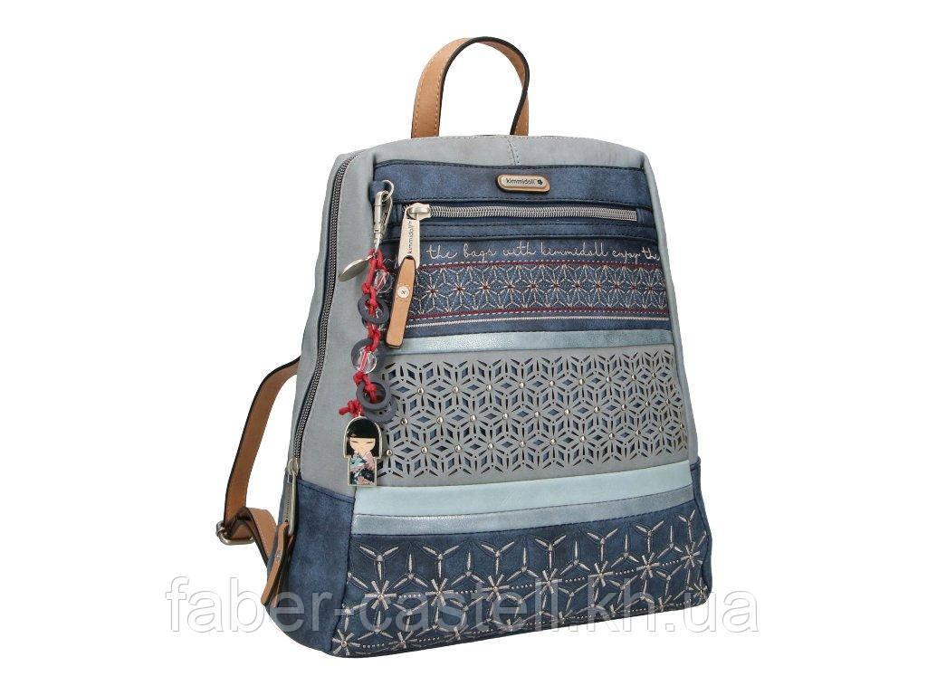 Городской женский рюкзак Kimmidoll, 30625-01 BLU