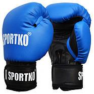 Боксерські рукавички SPORTKO, кожвініл, вага - 16 унцій (сині, червоні, чорні), фото 3