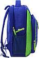 Рюкзак школьный Bagland Школьник 8 л. 223 єлектрик 18 м (00112702), фото 4