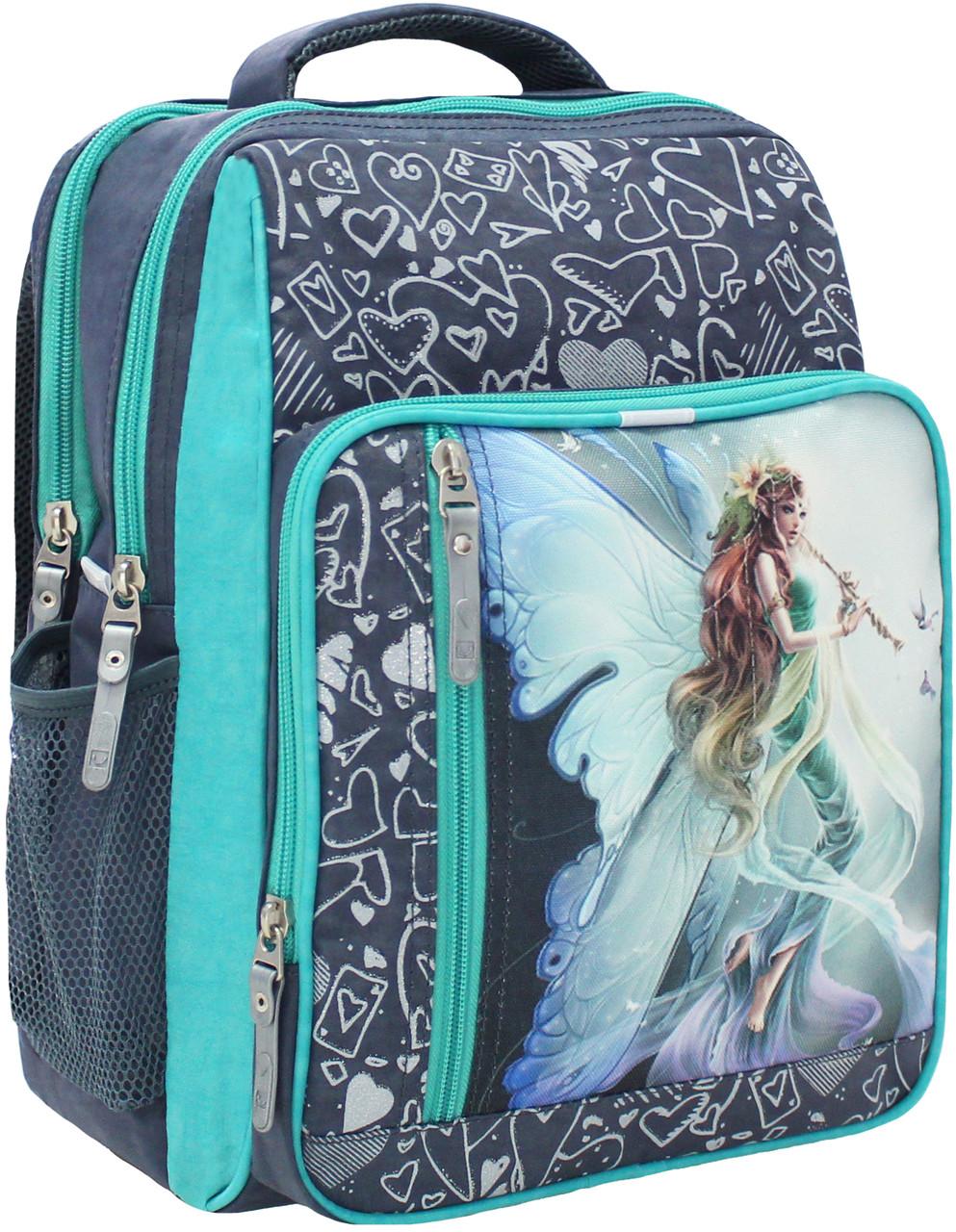 Рюкзак школьный для девочки Bagland Школьник 8 л. 321 сірий 90 д (00112702)