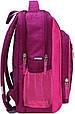 Рюкзак школьный Bagland Школьник 8 л. 143 малина 59 д (00112702), фото 2