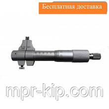 Микрометр для внутренних измерений МКВ-50 (25-50 мм; ±0,010 мм) Микротех