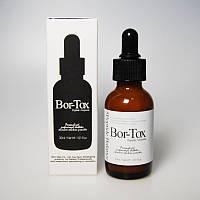 Сыворотка с пептидами Medi Peel Bor-Tox Peptide Ampoule 30ml