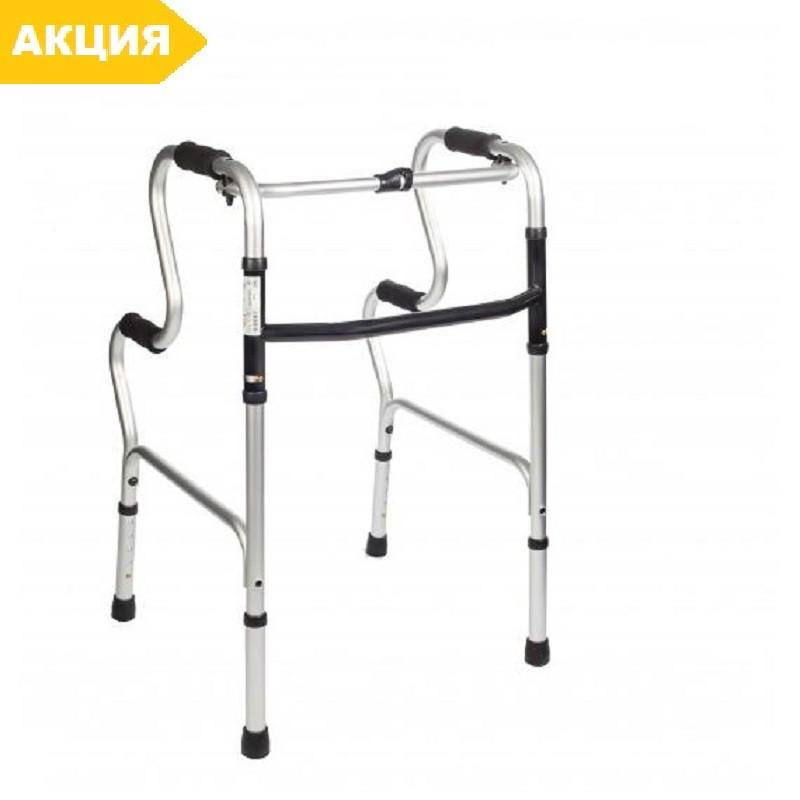 Ходунки универсальные двухуровневые 12853 Dr.Life складные медицинские алюминиевые для инвалидов, взрослых