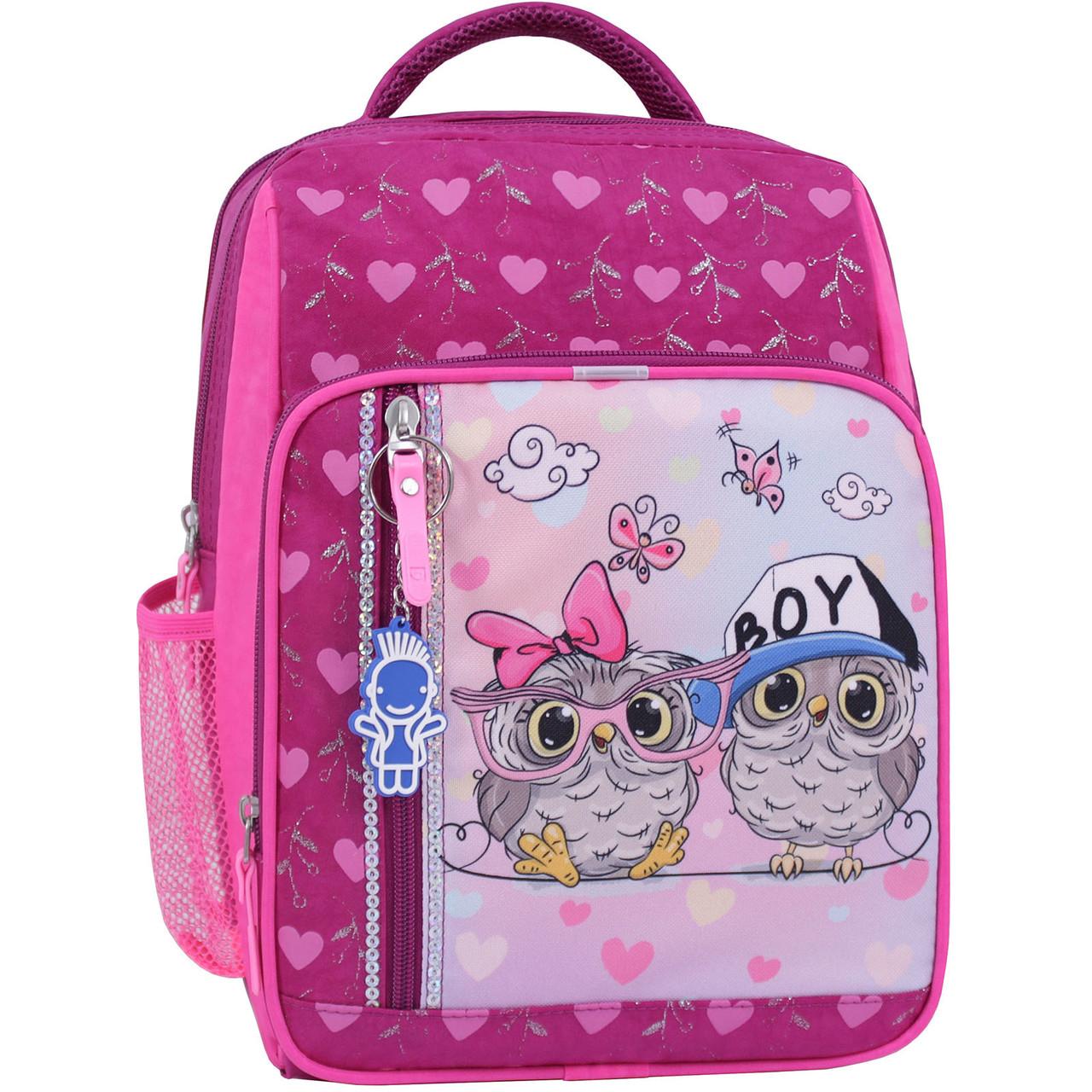 Рюкзак школьный для девочки Bagland Школьник 8 л. 143 малиновый 515 совы (0012870)