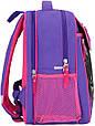 Рюкзак школьный Bagland Отличник 20 л. 170 фіолетовий 6 д (0058066), фото 2
