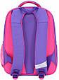 Рюкзак школьный Bagland Отличник 20 л. 170 фіолетовий 6 д (0058066), фото 3