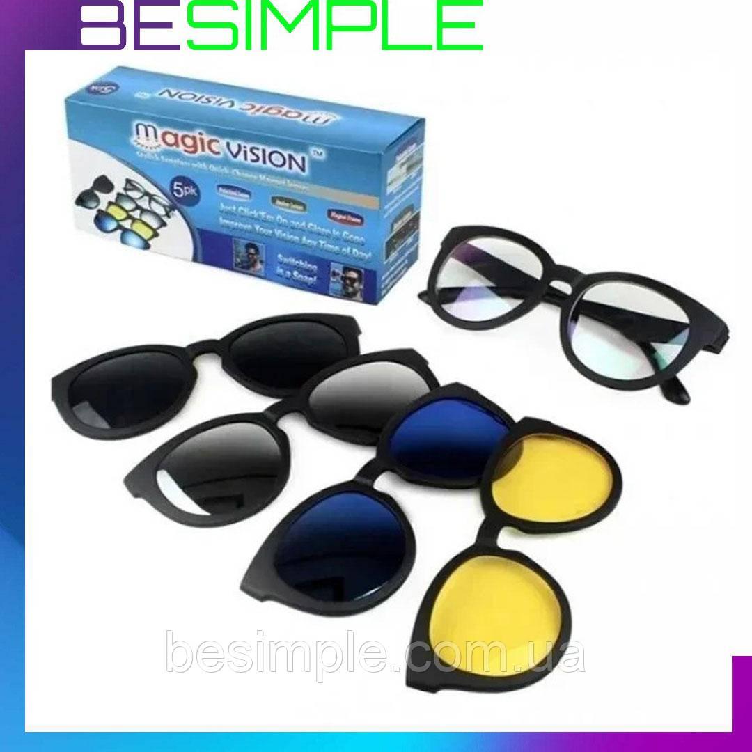Окуляри сонцезахисні антиблікові Magic Vision 5 в 1 / Універсальні сонцезахисні окуляри