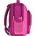 Рюкзак школьный Bagland Школьник 8 л. 143 малина 389 (00112702), фото 2
