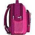 Рюкзак школьный Bagland Школьник 8 л. 143 малина 434 (00112702), фото 2