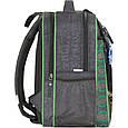 Рюкзак школьный Bagland Отличник 20 л. 327 хаки 270к (0058070), фото 2
