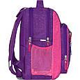Рюкзак школьный для девочки Bagland Школьник 8 л. 339 фiолетовий 168к (00112702), фото 2