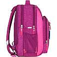 Рюкзак школьный Bagland Школьник 8 л. 143 малиновый 18д (0012870), фото 2