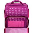 Рюкзак школьный Bagland Школьник 8 л. 143 малиновый 18д (0012870), фото 4